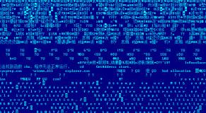klp_fragment_kodu_winnti