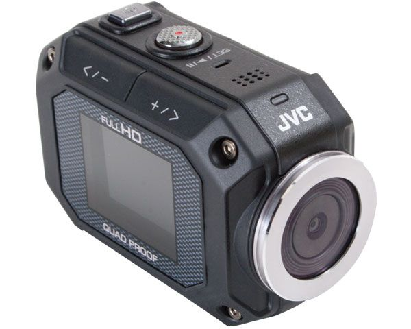 Kamera cyfrowa JVC GC-XA1